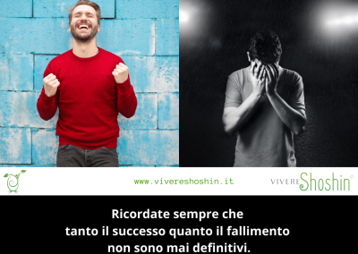 Ricordate sempre che tanto il successo quanto il fallimento non sono mai definitivi. – Roger Bateson